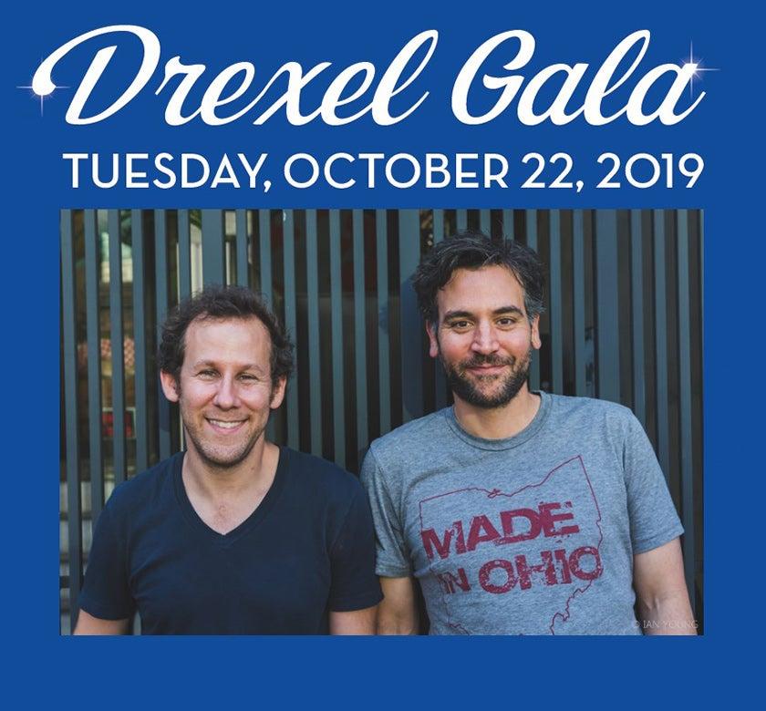 2019-drexel-gala-thumb.jpg